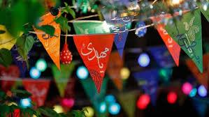 اجرای برنامه های نیمه شعبان در کرمان