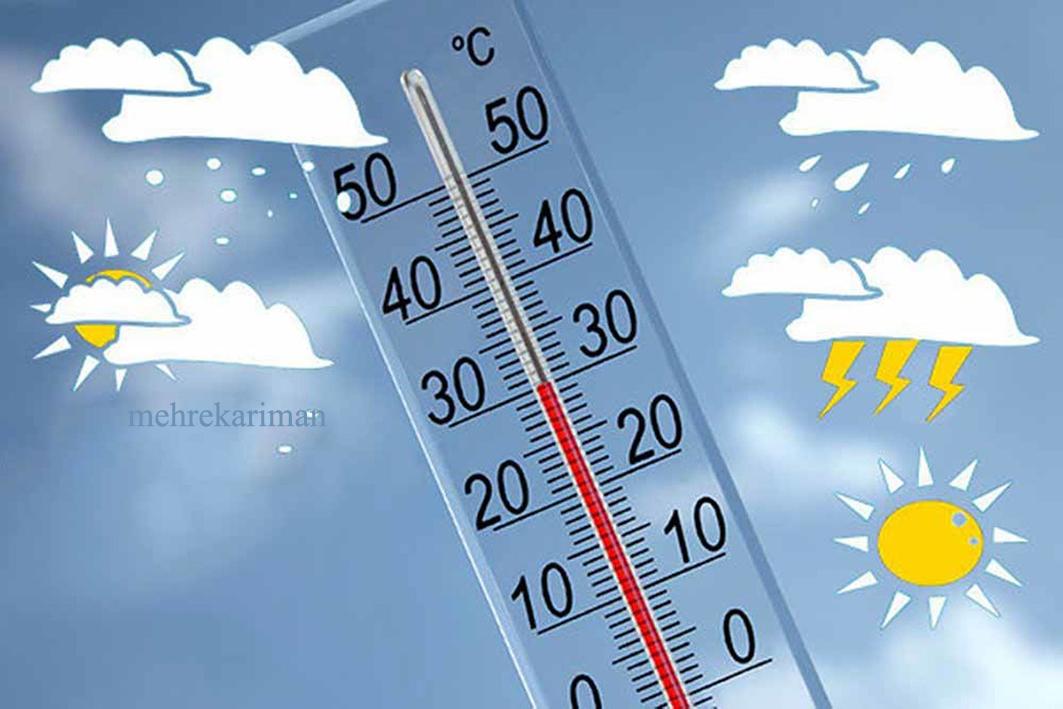 کاهش دما از فردا در استان کرمان
