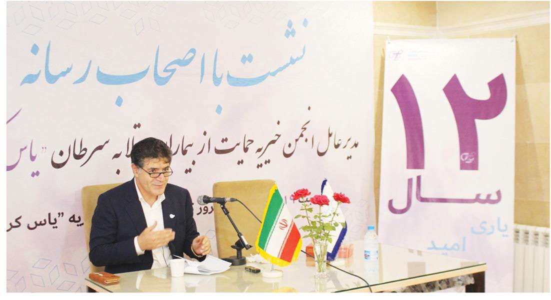 """برگزاری تور ویژه خبری انجمن خیریه """"یاس کرمان"""""""