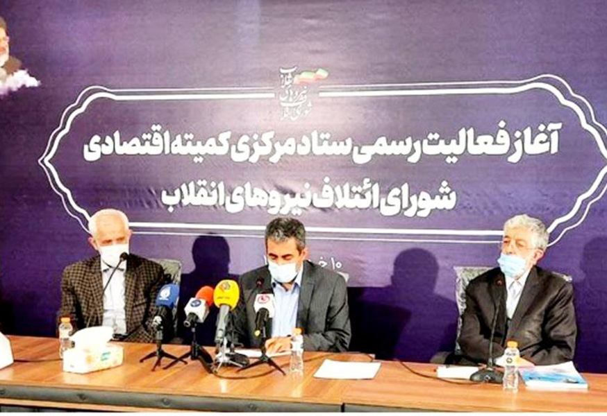 تمام ظرفیت ها را برای موفقیت آیت الله رئیسی در انتخابات ریاست جمهوری به کار خواهیم گرفت
